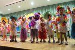 Festival de Navidad 2016 – 1º Infantil