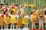 Actuación de 1º de infantil